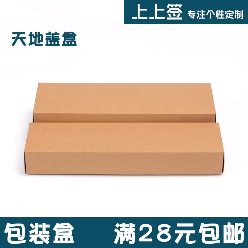 厂家直销 小/大号牛皮纸包装盒 天地盖饼干盒 马卡龙盒 西点盒