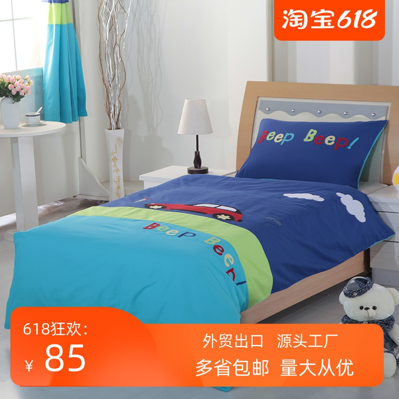 Yunxiang embroidery childrens cloth dark blue and light blue bedding 2-piece quilt cover pillow case polyester cotton set embroidery