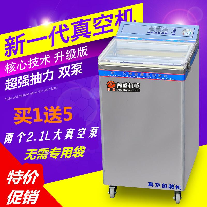 Еда привлечь вакуум пакет установленная автоматический чай вакуум печать машинально вакуум пакет машинально бизнес сухой мокрый двойной