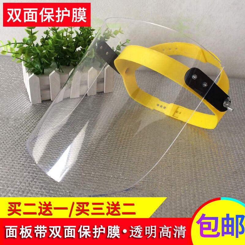 透明防护面罩厨房防油烟面具护脸打磨防飞溅打草防烤脸电焊面罩