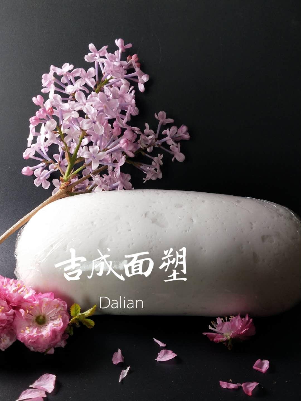 Jicheng dough molding clay material
