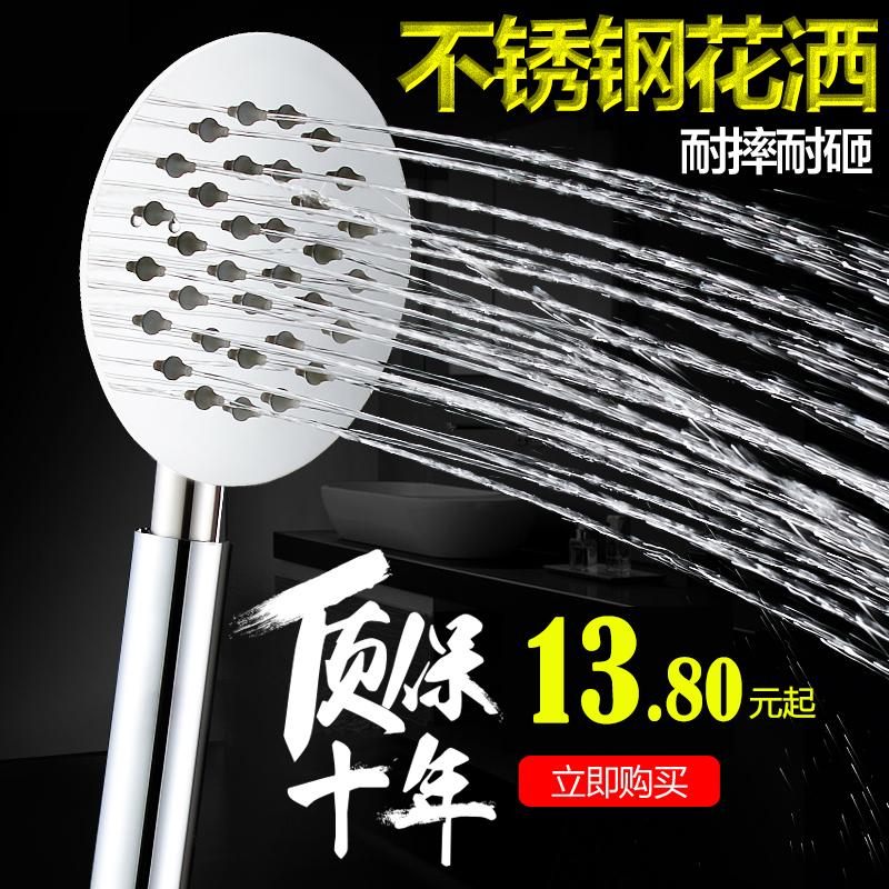 加厚不锈钢花洒喷头浴室增压淋浴喷头手持莲蓬头淋雨加压方形手喷