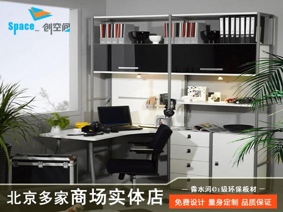 Письменные столы со шкафом Артикул 16780352696