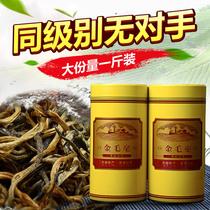 100g新茶现货宜兴红茶乾红早春红茶明前独芽小种茶叶金琥珀2018