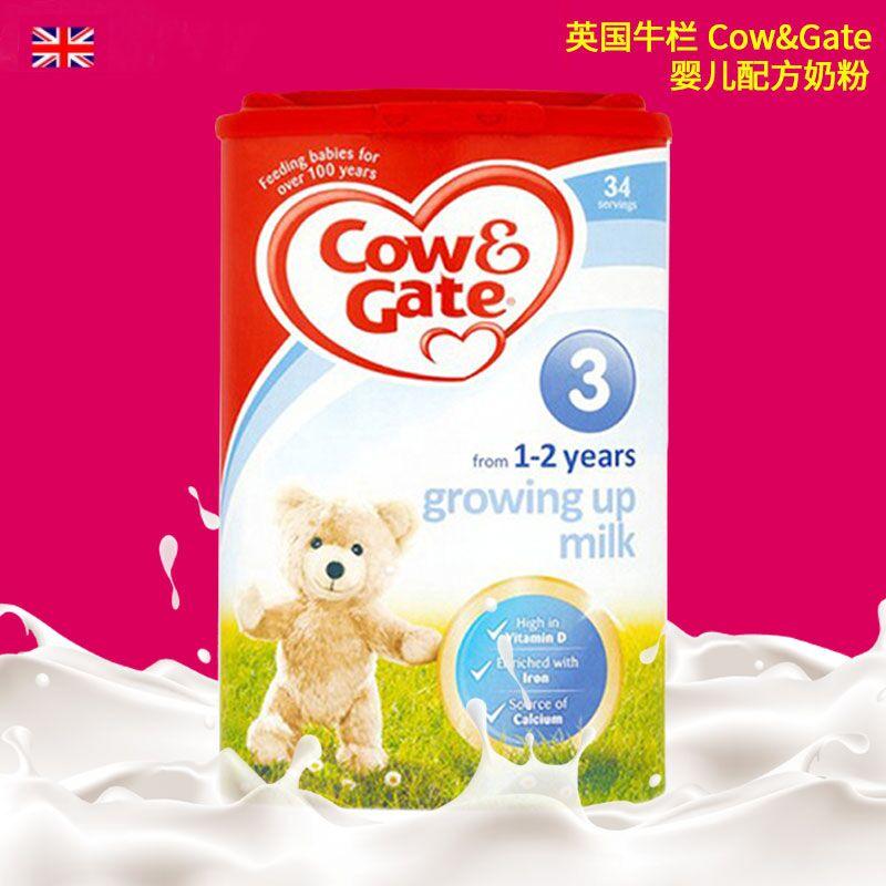 英国牛栏Cow&Gate婴儿奶粉3段三段1-2岁900g