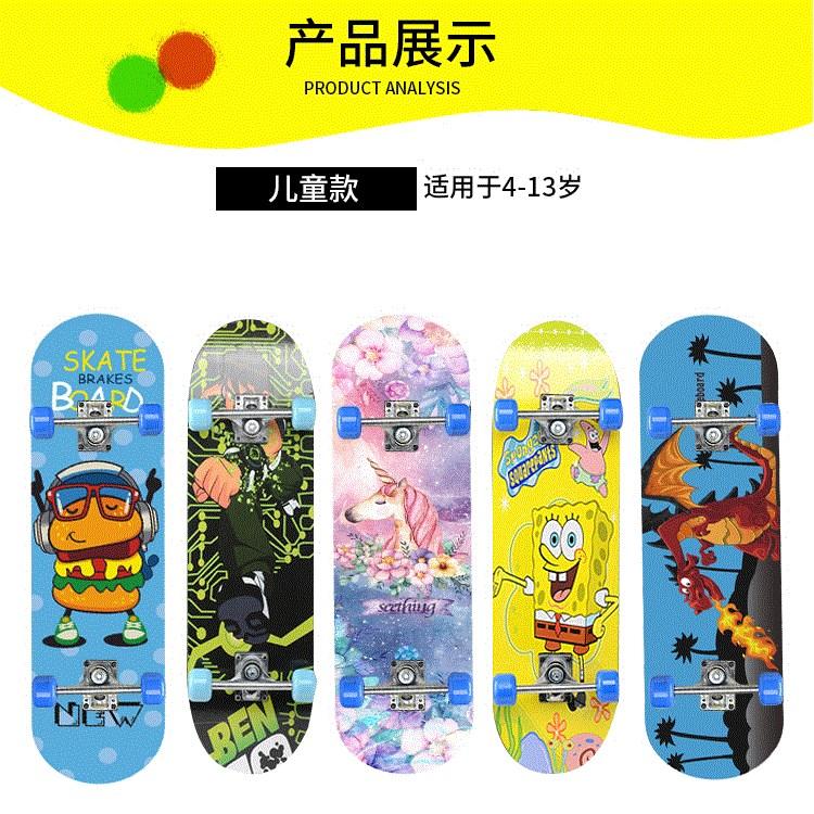 粉色儿童5四轮6闪光7小女孩子8滑板车3-12岁9男女童10装饰单板玩