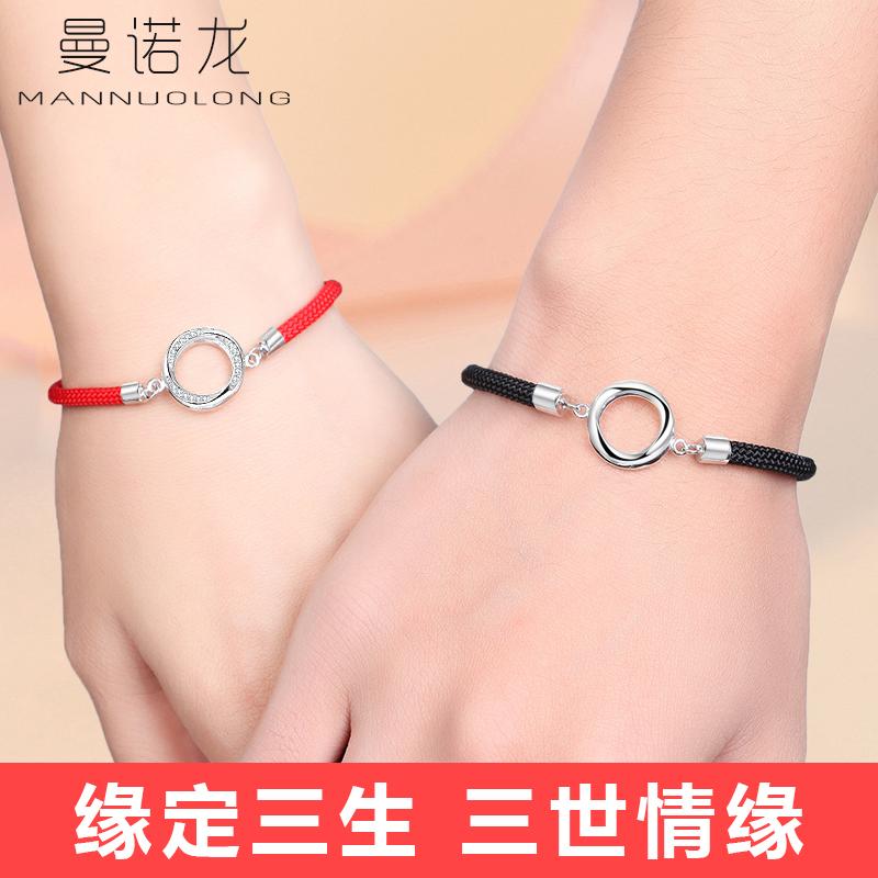券后69.00元潮情侣一对925银饰品日韩男女手链