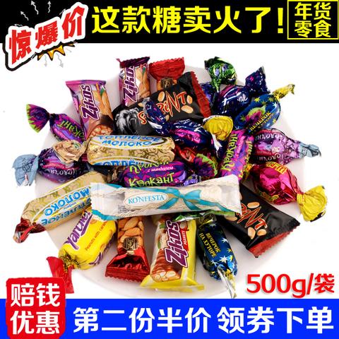 超实惠俄罗斯进口紫皮混合装巧克力零食品年货圣诞喜糖果散装过年