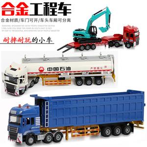 合金车模型集装箱平板车儿童玩具