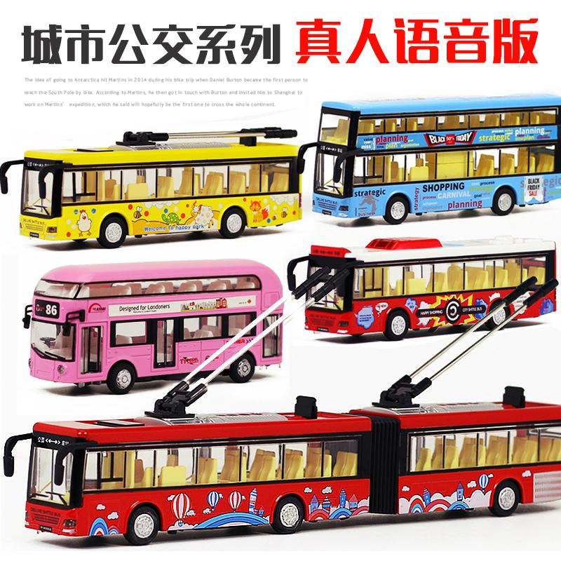 合金汽�模型合金公交��p�影褪寇�客�仿真回力�男孩�和�玩具�