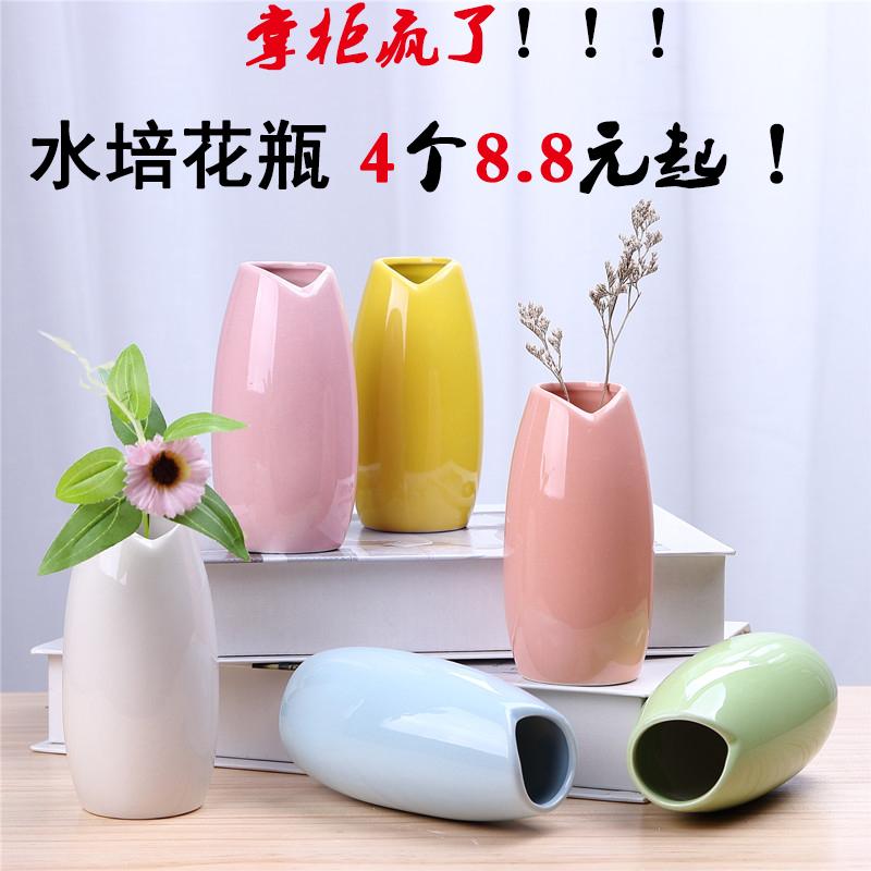 水培の小さい花瓶は家に飾って、座敷に飾ります。洋式の生け花ガラス陶磁器のドライフラワー花瓶はとても新鮮です。
