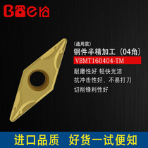 Boen CNC Lathe cutter blade VBMT160404 08 instead of imported outer circle inner hole knife head