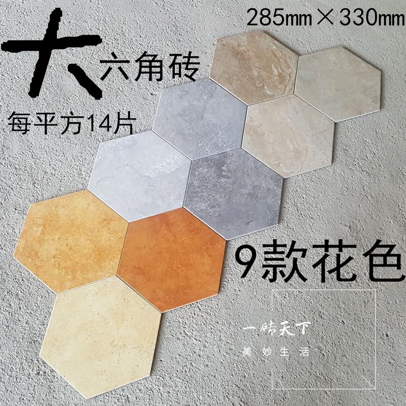 Керамическая плитка Артикул 563100810039