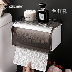 双庆卫生间纸巾盒吸盘纸巾架厨房卫生纸架免打孔抽纸盒厕所卷纸盒