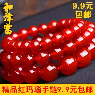 7A级天然红玛瑙手链宝石精品玉髓水晶樱花手串手链男女款送礼佳品价格