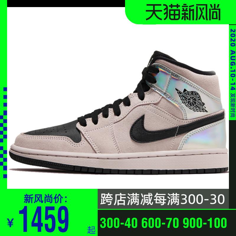 耐克男鞋女鞋Air Jordan 1 Mid AJ1脏粉镭射中帮篮球鞋BQ6472-602