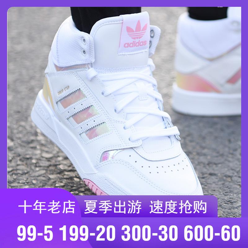 阿迪达斯三叶草女鞋2020夏新款正品运动鞋镭射高帮休闲板鞋EG3634图片