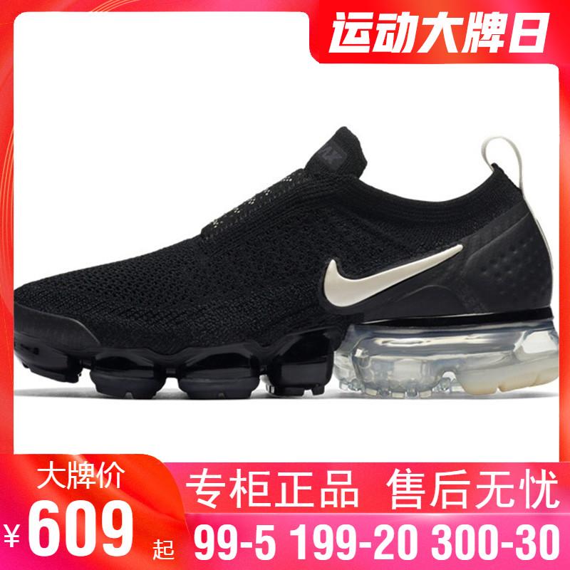 耐克女鞋2019新款AIR VAPORMAX大气垫缓震运动跑步鞋AJ6599-002