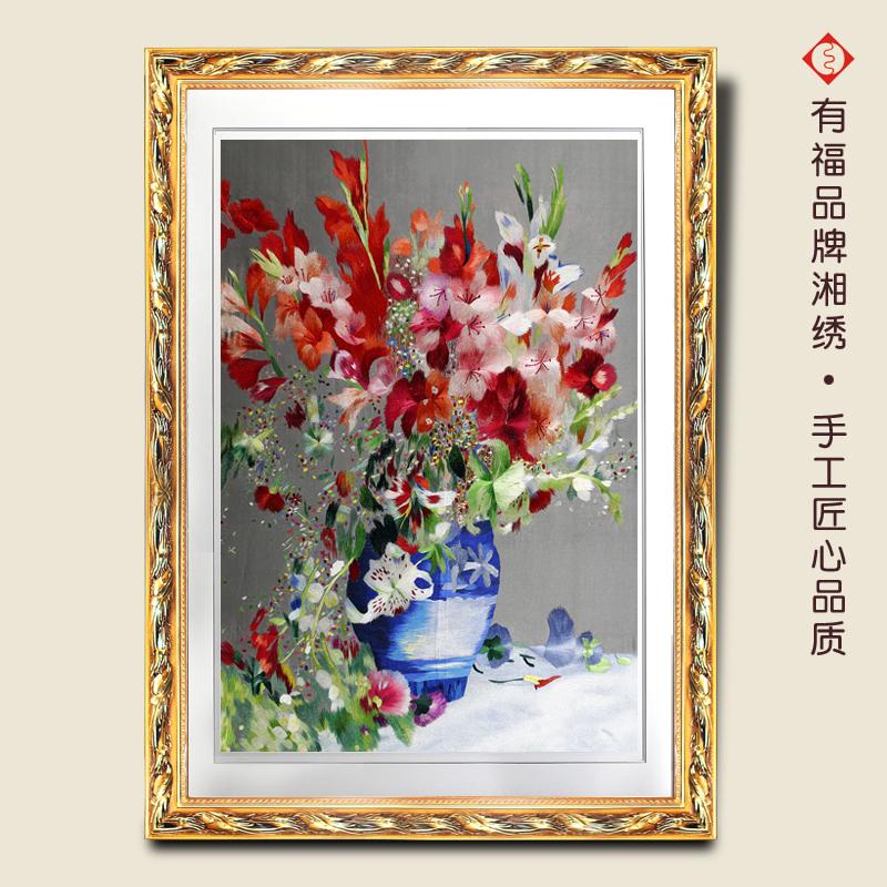 湘绣静物花水果轻奢客厅装饰画欧式玄关卧室床头油画美式画
