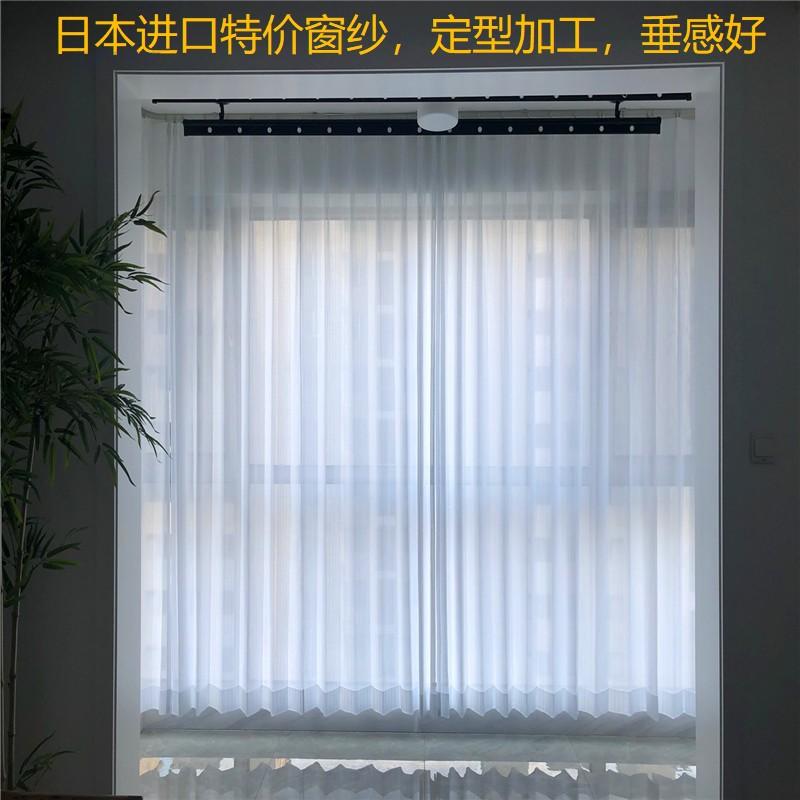 特价出口日本防紫外线窗纱客厅卧室阳台有光丝防晒定型加工