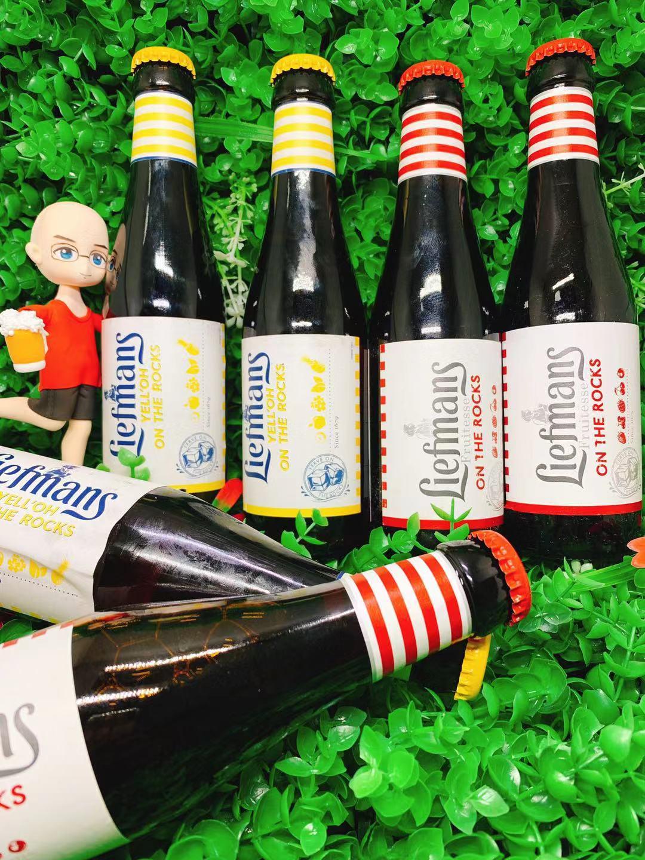 特价 比利时 乐蔓啤酒果味啤酒乐蔓阳光 6瓶套餐水果啤酒精酿啤酒