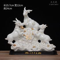 三羊开泰羊摆件陶瓷风水镇宅工艺品三阳开泰十二12生肖羊家装饰品