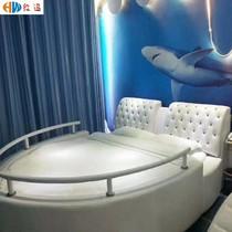 水床情趣床民宿家具轻奢精品海洋主题酒店圆电动床宾馆海盗船形床