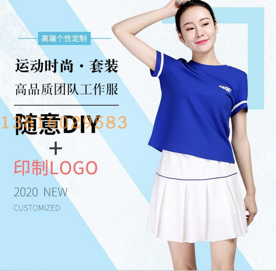 Beer, milk, clothes, custom-made promoters, shopping malls, ceremonial clothes, food and beverage clothes, winter long sleeve suits, custom-made uniforms