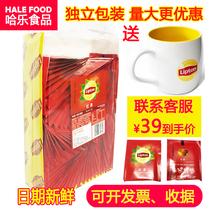 酒店客房专用盒袋泡茶独立铝箔装A80袋包邮立顿黄牌精选红茶包