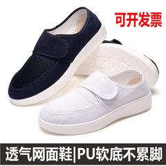PU dày thở mặc đáy giày mềm chống tĩnh điện màu xanh trắng mềm giày lưới vải, giày dép giày sạch lưới