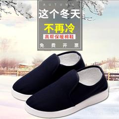 Màu xanh vải độn bông mùa đông do thời tiết giày chống tĩnh lint sạch dày độn bông giày trắng nam Banga cao và phụ nữ