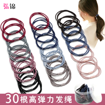 Head rope womens hair ring sinew rope Rubber Band South Korea small fresh cute headdress simple sen female personality Ponytail