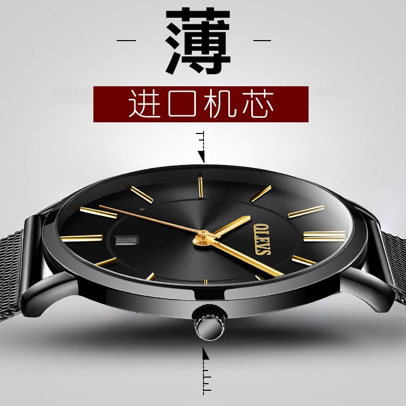 欧利时手表男表时尚潮流超薄款男士钢带防水简约全自动机械表韩版