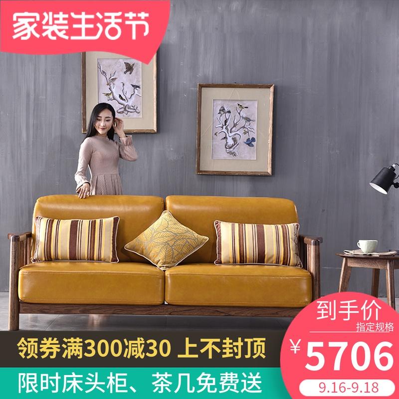 北欧の実木ソファーの組み合わせ123黒胡桃の木のシングルの3人の布芸の手すりの椅子の近代的な簡単な皮のソファー