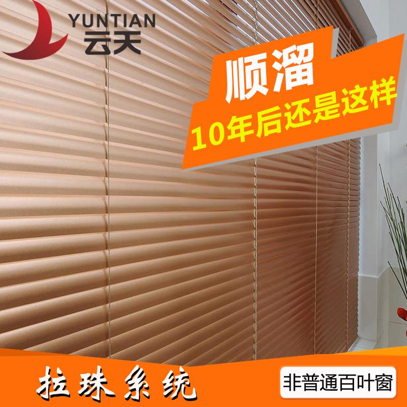 Бисер алюминиевых сплавов S тип шторы занавес подвижный оттенок кухня ванная комната офис комната балкон перфорация сделанный на заказ