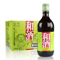 12瓶整箱江浙沪皖包邮上海老酒半干型黄酒500ml和酒三年陈