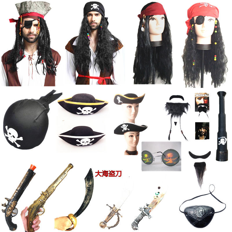 Cosplay Halloween pirate hat accessories Caribbean Pirates knife gun hook gold pirate eye mask Pirate Wig
