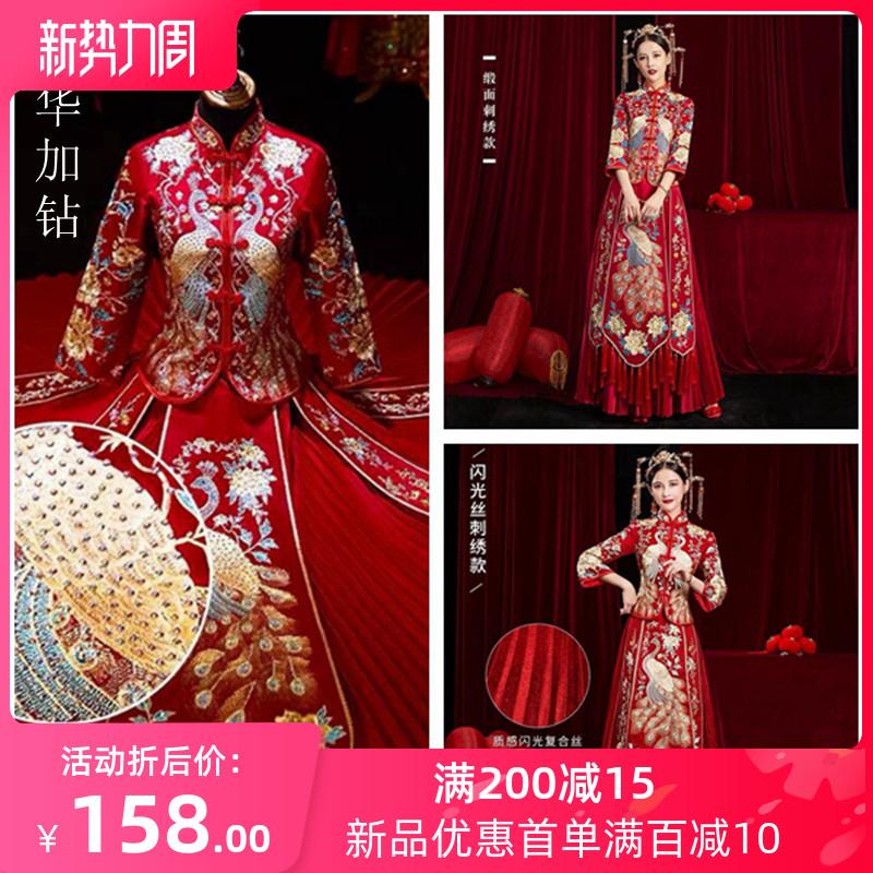 新娘嫁衣秀禾服2020新款中国风传统金线刺绣孔雀敬酒服中式上轿服