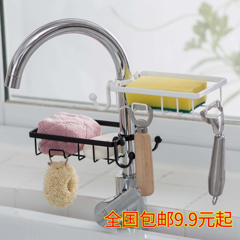 水龙头置物架沥水架水池收纳架304不锈钢厨房厨房用品水槽置物架(用27元券)