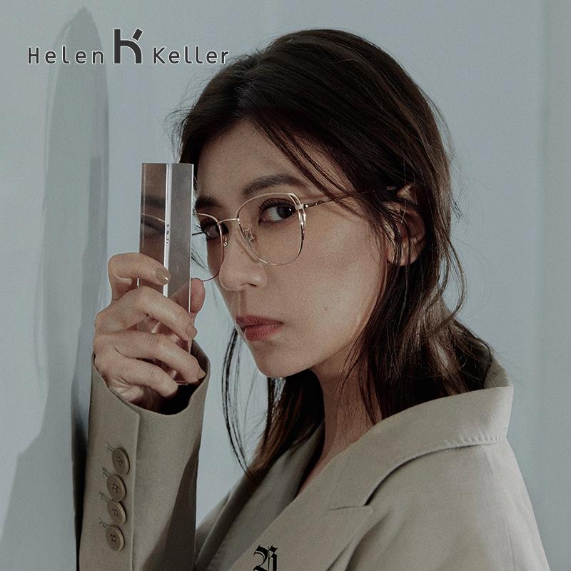 海伦凯勒超轻眼镜框女大脸个性韩版潮框可配镜猫耳近视眼镜H23037