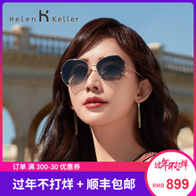 Helen Keller 2019 new Korean version of the trend of stars glasses large frame sunglasses round face polarized sunglasses female 8826