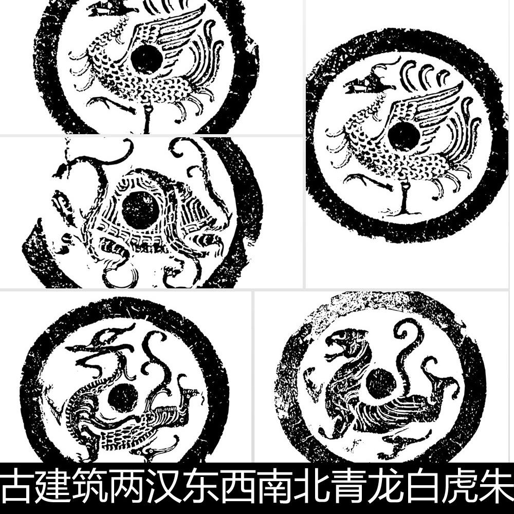 Глиняные печати  Артикул 617358936118