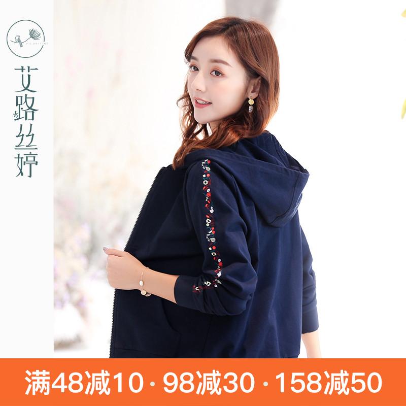 艾路丝婷刺绣长袖外套女装2021卫衣