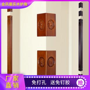 龙珠护角防磕碰包边阳角保护条墙角防撞条免打孔欧式实木护墙角