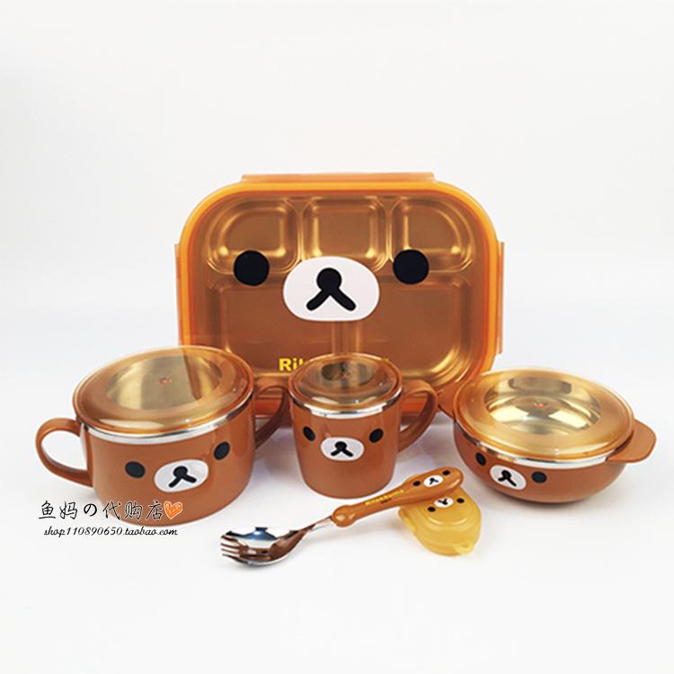 韩国进口儿童餐具轻松熊不锈钢叉勺 宝宝儿童饭碗 水杯 双耳碗 带