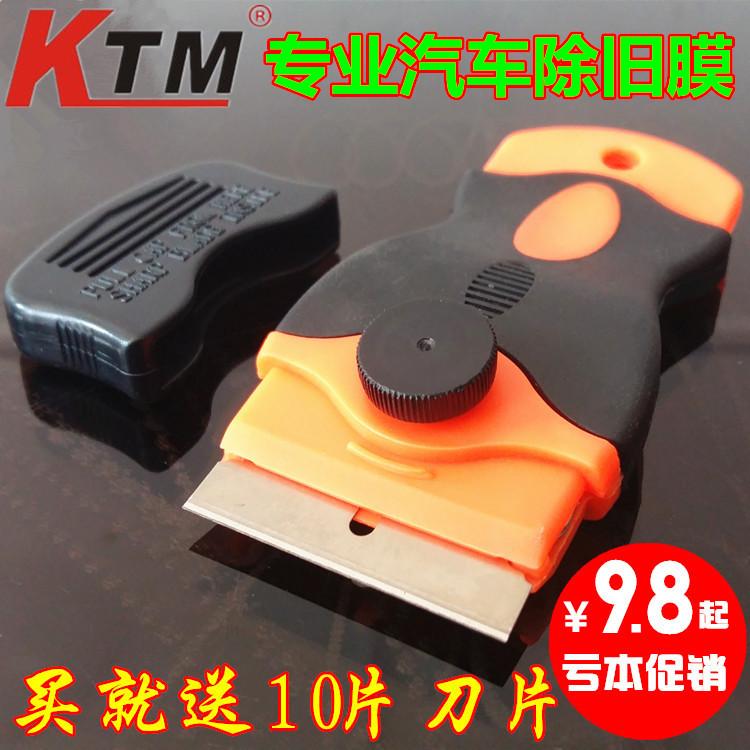 KTM инструмент для автомобильной фольги, пластиковый лезвие, мини-лезвие, скребок, рекламное стекло, старое пленочное чистящее лезвие