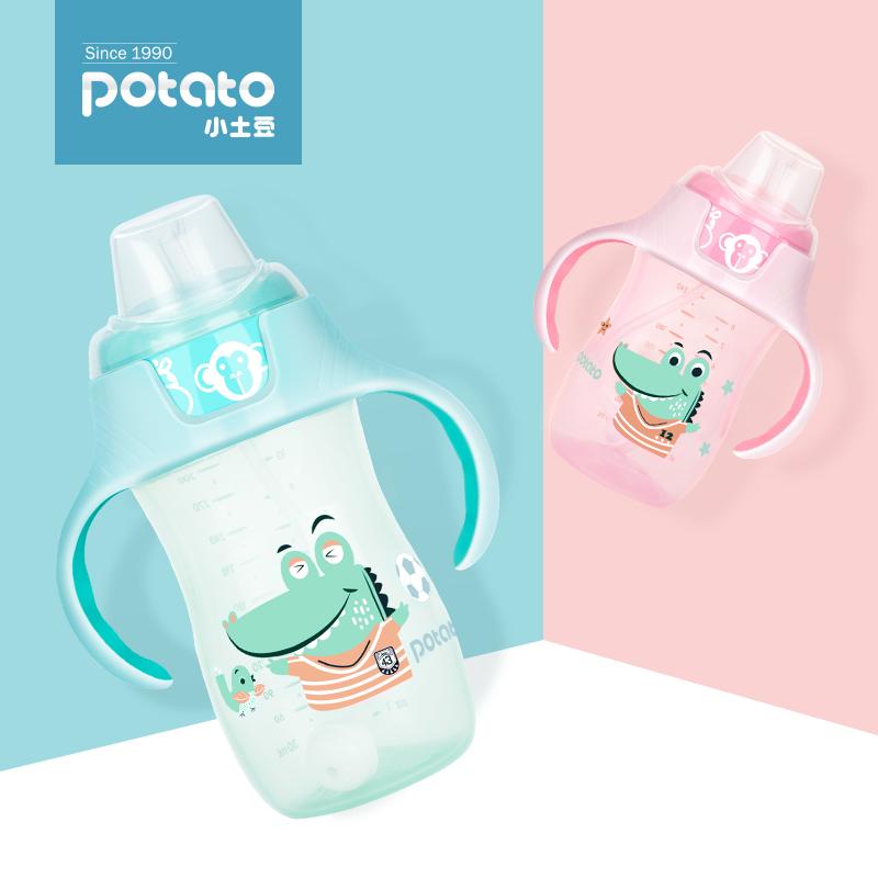 小土豆双色鸭嘴杯 宝宝学饮吸管水杯 婴幼儿适用带手柄