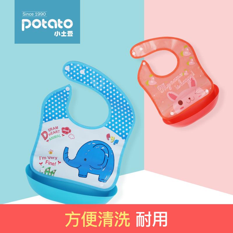 小土豆婴儿宝宝吃饭围兜仿硅胶小孩围嘴喂食饭兜防水儿童口水巾