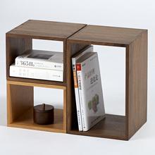 自由组合柜格子柜桌面小书柜 桌上书架置物架 喜起黑胡桃木格架