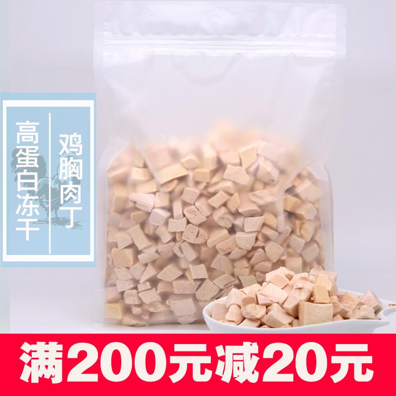 猫咪冻干零食 全家桶猫粮冻干生骨肉 多春鱼 鸡肉 鹌鹑冻干猫500g